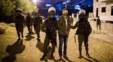 Israeli forces arrest 13 Palestinians in West Bank