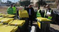 GAM: 2000 containers distributed in Amman as part of 'sorting waste at source' project