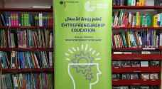 Entrepreneurship education in schools