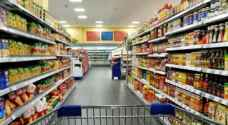 Sales tax to be reduced on 76 items as of February
