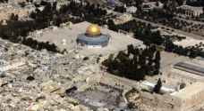 Peace plan includes maintaining Jordan's custodianship over Al-Aqsa Mosque