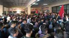 Students of Hashemite University protest against 'Deal of the Century'