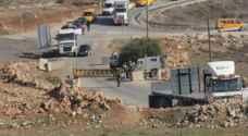 IOF close iron gate at Nabi Salih village's entrance