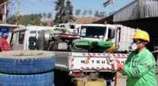 Photos: GAM takes precautionary measures to fight against corona outbreak
