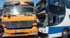 19 injured in Karak road accident