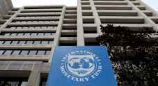 IMF to test working from home to face coronavirus outbreak