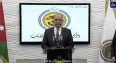 State Minister for Media Affairs: Jordan recorded a decrease in the number of new COVID-19 cases