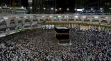 Saudi Arabia: Don't book for Hajj yet