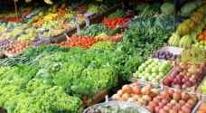Al-Arda wholesale fruit and vegetable market closed until further notice over coronavirus