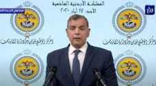 Six new coronavirus cases confirmed in Jordan, total cases rise to 613