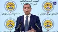 Jordan confirms 16 new coronavirus cases, total cases rise to 629