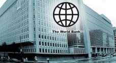 World Bank issues clarification on reference to Jordan in recently published working paper