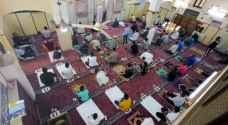 Jordan's mosques reopen for the first time since March