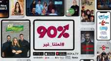 Roya celebrates 90% online audience growth