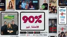 Roya celebrates 90% online audience growth