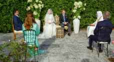 Princess Raya bint Al Hussein marries in UK