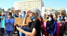 Hundreds rally for women's rights in front of House of Representative in Amman