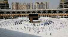 Pilgrims flock to Sacred House of God for Hajj