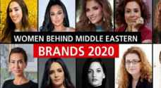 Three Arab women top the 'Forbes Middle East' list as richest businesswomen