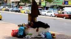 VIDEO: Homeless people in Amman