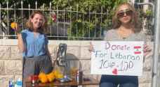Jordanian women sell orange juice to help Beirut's victims