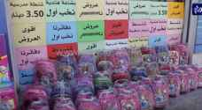 Jordanians are reluctant to buy stationery and school uniforms