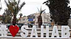 Lockdown lifted in Sahab on Tuesday