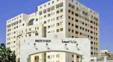 Ministry of Health prepares emergency winter response plan