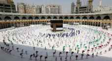 Saudi Arabia to start receiving international pilgrims Sunday