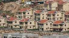 Trump lifts ban, allows US taxpayer money to fund research in illegal settlements