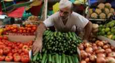 Israeli occupation to start exporting agricultural products to UAE