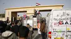 Rafah border crossing opens for four days for humanitarian cases