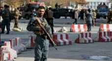 At least 22 dead in an attack on Kabul University: official