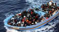 575 migrants rescued off the Libyan coast: IOM