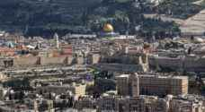 Malawi to be first country to open an embassy in Occupied Jerusalem in decades