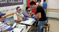 Voting starts for 19th parliamentary elections