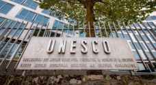 UNESCO calls for a 'renewed commitment' from US
