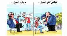 Jordanians refrain from congratulating MPs who won elections amid coronavirus crisis