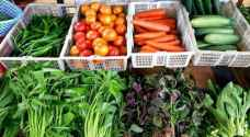 Industry Ministry sets price caps for several vegetables