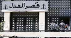 69 prisoners escape from Baabda prison in Lebanon
