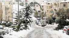 Heavy snowfall expected in Jordan this winter: Arabia Weather