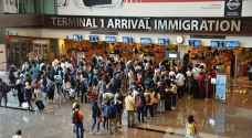 US to impose new immigration laws on several Arab, African nations