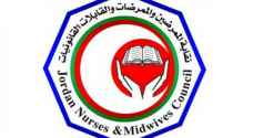 JNMC mourns second death of nurse from COVID-19