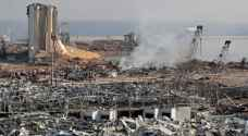 Beirut Port blast damage estimated $2.5 billion: World Bank