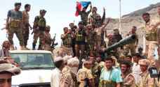 New power sharing agreement announced in Yemen