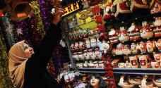 Rare Christmas sales in Saudi Arabia