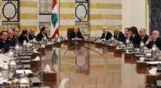 Lebanese parliament passes law suspending bank secrecy