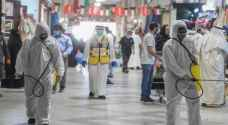 Kuwait begins nationwide COVID-19 vaccination campaign