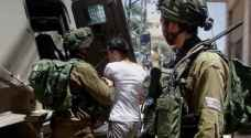 Israeli Occupation arrests 11 Palestinians in West Bank