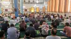 Awqaf Ministry announces Friday Prayer timing